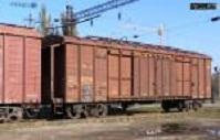 Заказать Железнодорожные грузоперевозки.
