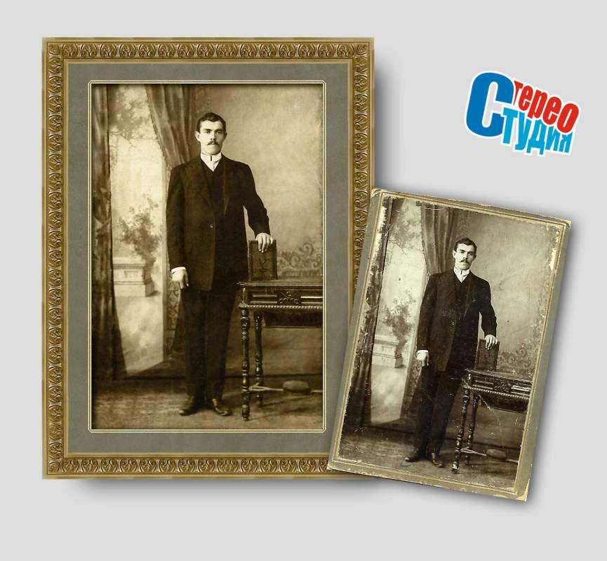 создавалась участием восстановление старых напечатанных фотографий именно это