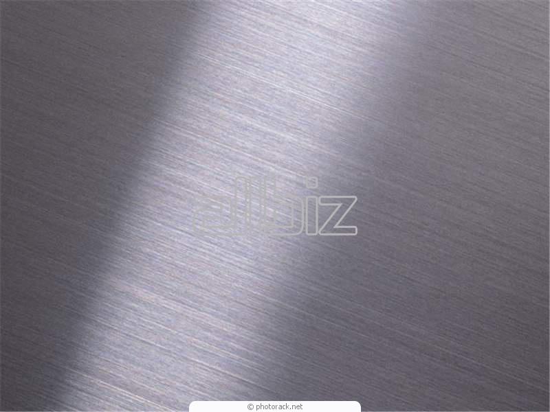 Заказать Первичная обработка металлолома твердых и жидких серебросодержащих отходов
