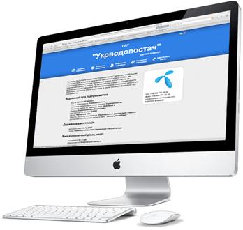 Заказать Установка web-серверов и разработка web-сайтов в интернете