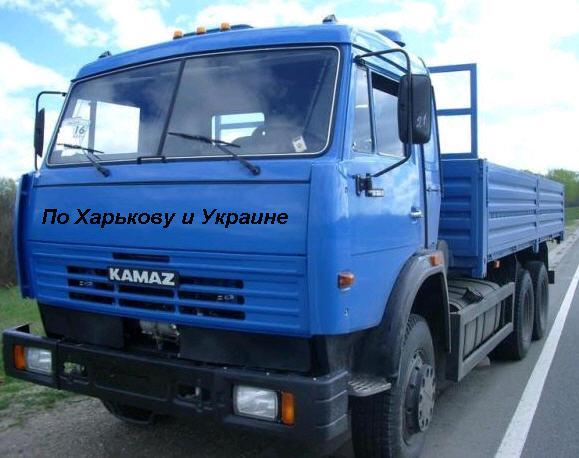 Замовити Вантажоперевезення автомобільні