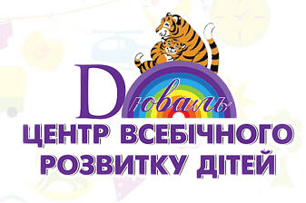 Заказать Организация детских дней рождений - АКАДЕМИЯ колдовства (Чародейка Гермиона) (3-12 лет)