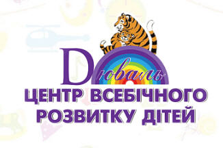 Заказать Организация детского дня рождения - Пижама-пати (пижамный ДиДжей) (6-15 лет)