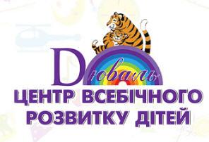 Заказать Сценарий детского дня рождения - ПРИНЦЕССА КОРОЛЕВСТВА ЦВЕТОВ (2-6 лет)