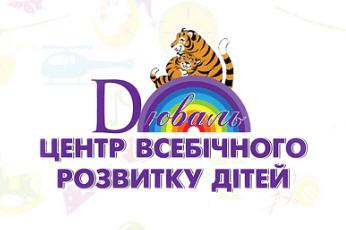Заказать Сценарий детского дня рождения - Ковбойскае ВЕЧЕРИНКА (6-12 лет)
