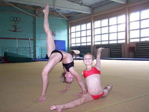 Заказать Бейби-гимнастика