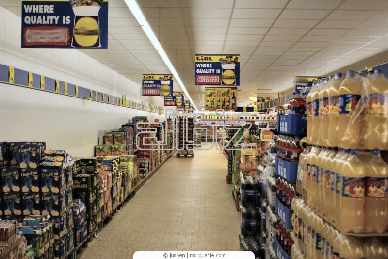 Заказать Охрана магазинов и торговых центров