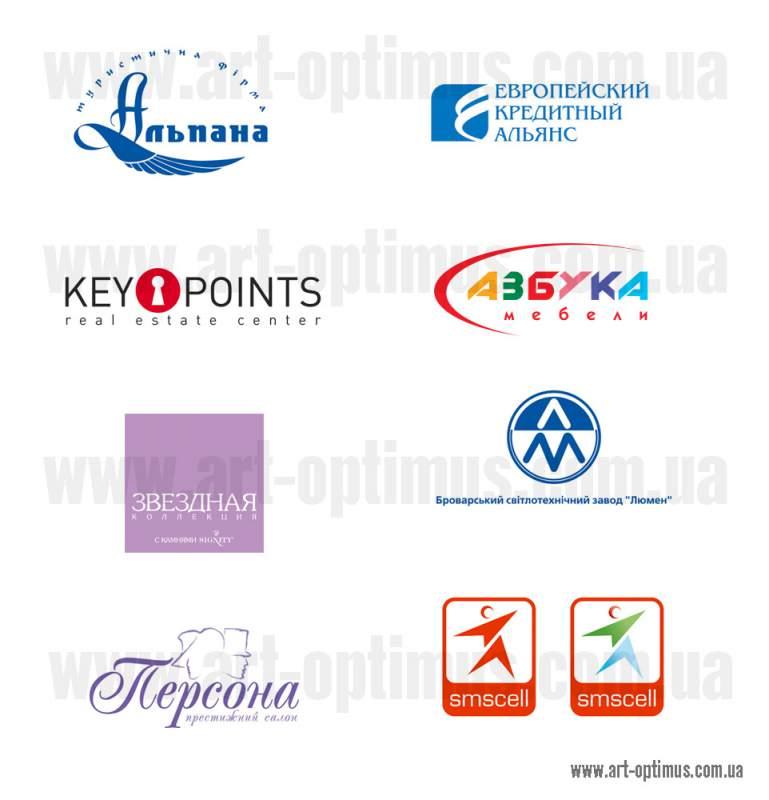 разработка дизайна логотипа: