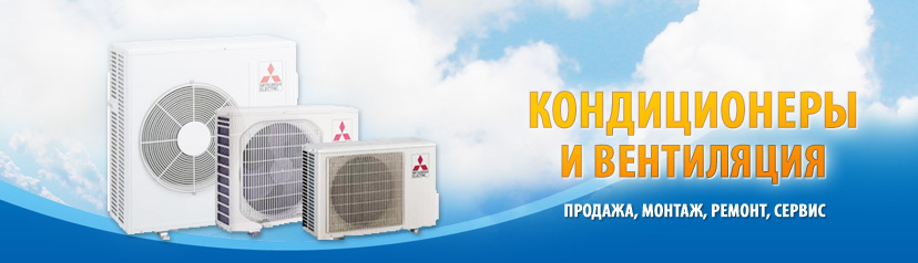 Заказать Ремонт холодильников стиральных машин бойлеров