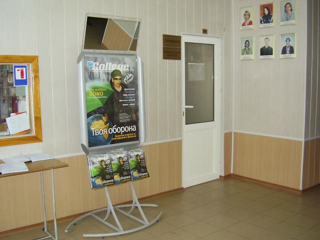 Реклама в ВУЗах, внутренняя реклама, Киев