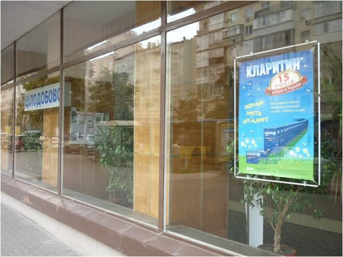 Размещение рекламы в Аптечных сетях Украины