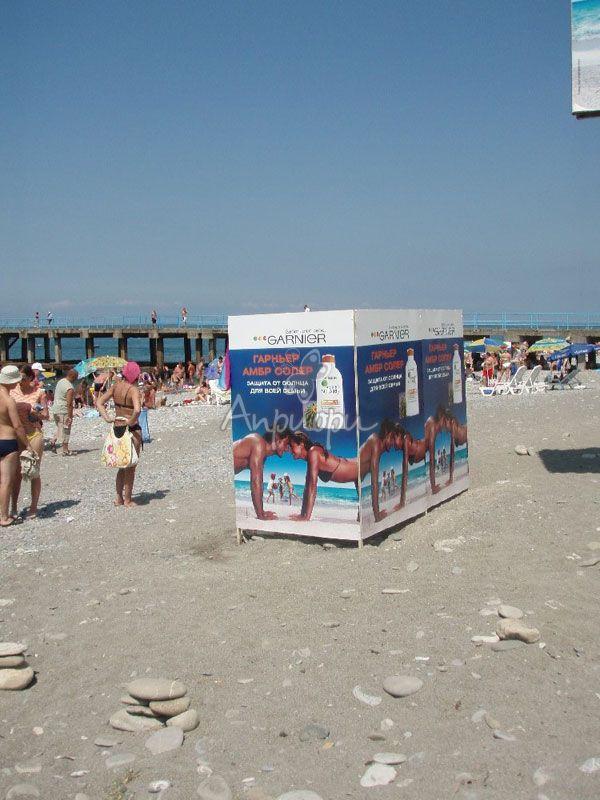 Реклама на пляжах Украины, брендирование пляжных кабинок, душевых, размещение флагов на пляжах, реклама на буйках