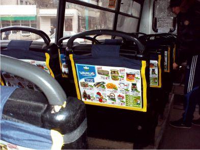 Реклама внутри городского транспорта Украины, реклама на сидениях внутри транспорта, бегущая строка на мониторах внутри транспорта