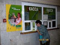 Заказать Реклама на автовокзалах Украины, реклама на бордах и сити-лайтах на автовокзалах,раздача листовок у касс, реклама на видеомониторах, на брандмауэрах