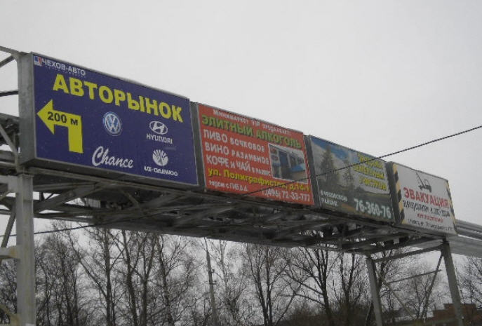 Баннерная реклама заказать и купить в Киеве, цена