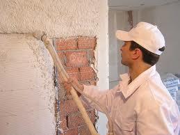 Заказать Специальные строительные работы Киев, Киевская область