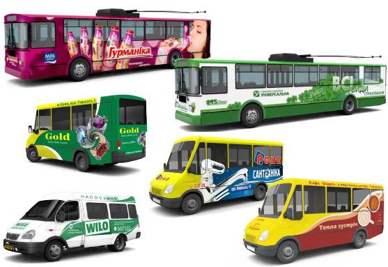 Брендирование транспорта в Киеве и области, цена