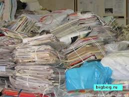 Утилизация архивов, документов, отходы резиновые, ящики, макулатуры. Киев. Украина