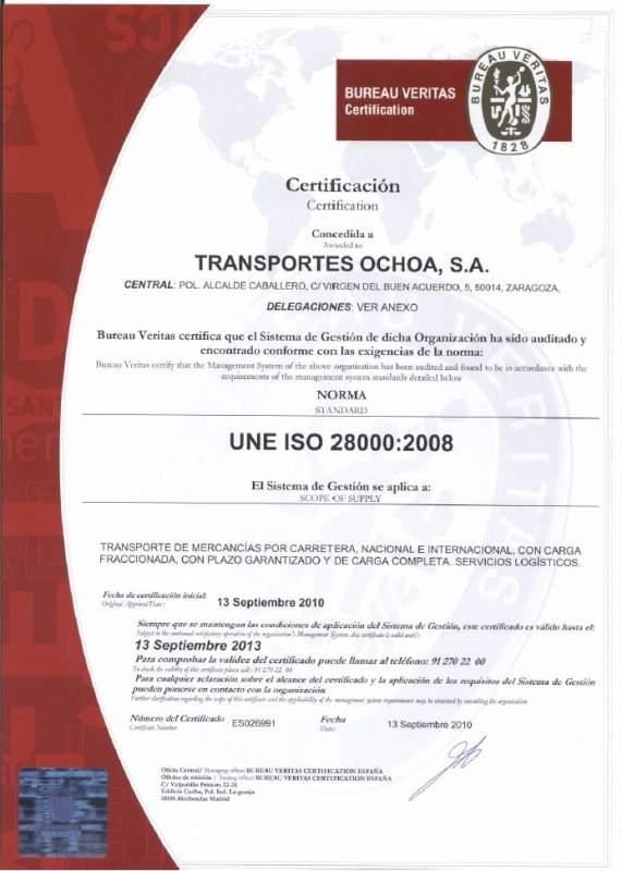 Стандарт исо 28000 межгосударственный авиационный комитет ап-170 сертификация оборудования