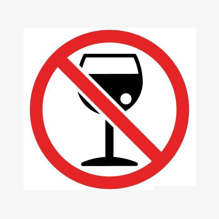 Название организации: Кодирование,лечение алкоголизма Магнитогорский Наркологический центр «Возрождение» —