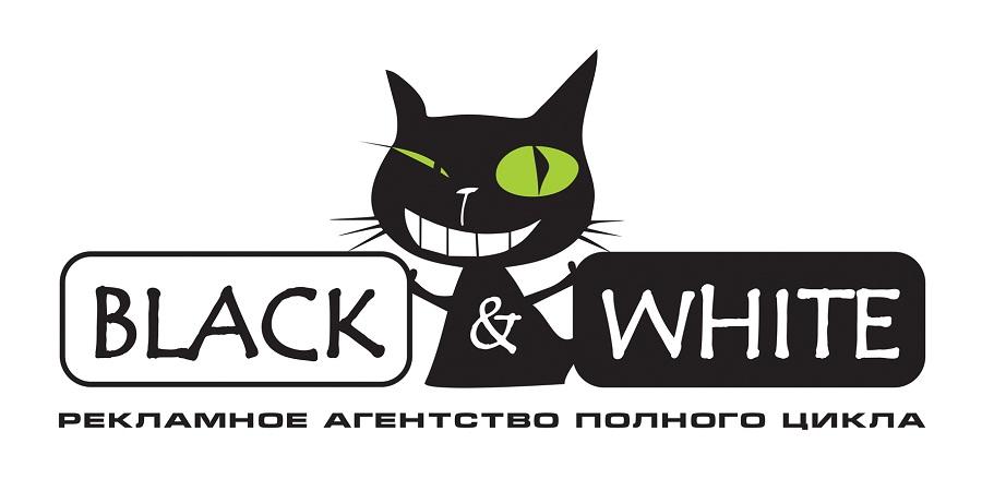 Заказать Black and White РА