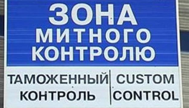 Order Car customs clearance!
