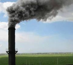 Дозвіл на викиди забруднюючих речовин в атмосферне повітря