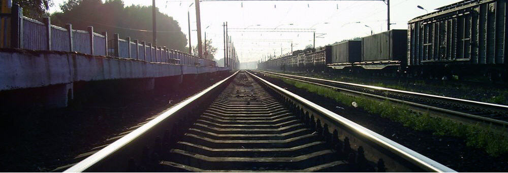 Order Multimodal freight transportation, price, photo, Ukraine, international