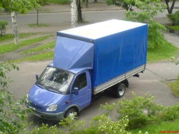Order Office moving gazelle, Dnipropetrovsk