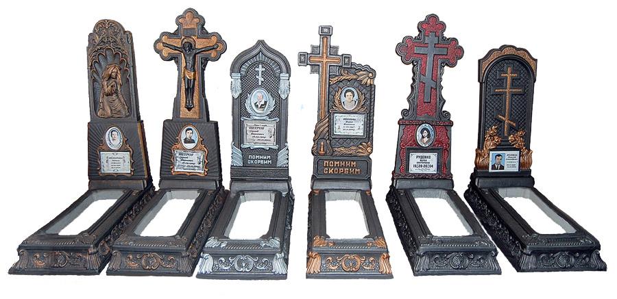Заказать Изготовление памятников