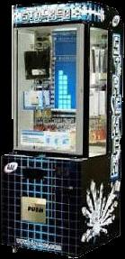 Игровые автоматы аренда