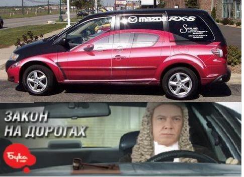 Заказать Защита прав автовладельцев