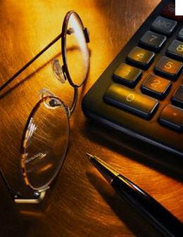 Заказать Ведение учета, ведение учета ооо, ведение бухгалтерского учета, услуги бухгалтера, бухгалтерское обслуживание