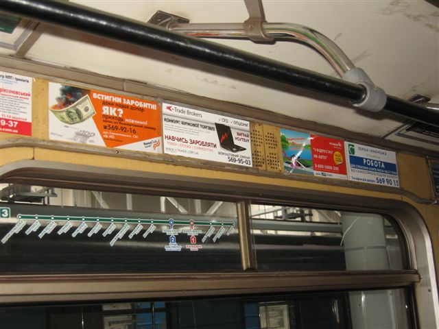 Размещение рекламных наклеек в вагонах метро ЦЕНА КИЕВ УКРАИНА ... bdcb56669e0