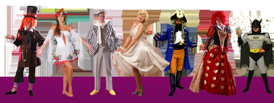 Прокат театральных и карнавальных костюмов в Москве