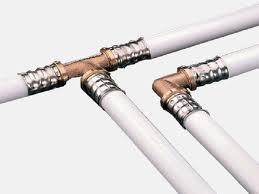 Заказать Строительство систем газо- водо- теплоснабжения