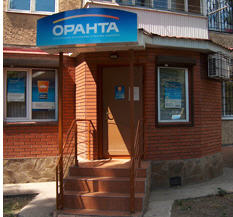 Заказать Оформление фасадов в Одессе