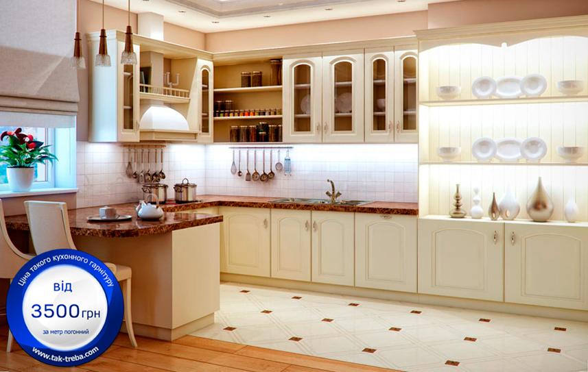 Кухни 9м интерьер и дизайн фото в квартире угловые