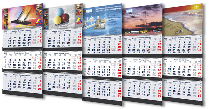 Заказать Печать настенных календарей, полиграфия, Шостка, Украина, Сумская область, цена, заказать