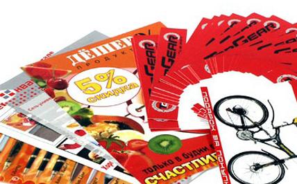 Заказать Печать полноцветная, полиграфия, Шостка, Украина, Сумская область, цена, заказать