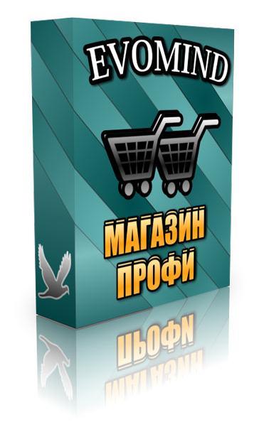 Заказать Создание сайта Магазин ПРОФИ