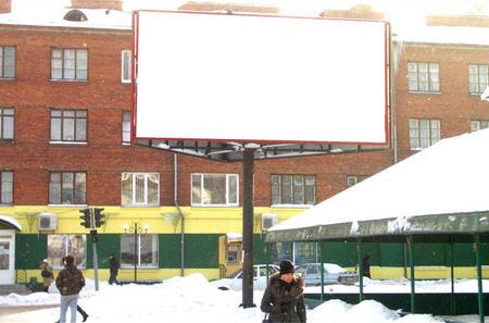 Заказать Аренда билбордов, бигбордов, размещение наружной рекламы, Шостка, Украина, Сумская область