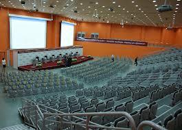 Заказать Проведения конференций и видеоконференций