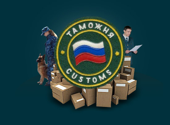 Order Registration of customs documents, customs and broker services, logistic services to order, Kharkiv, Ukraine