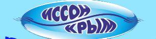 Заказать Доставка воды в офис, АР Крым