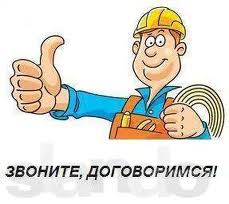 Ремонт газовых колонок, монтаж, проектирования и сервисное обслуживание газоснабжения, Мироновка, Киев, Киевская область, Черкасская, Украина, заказать, качество, достойная, низкая цена