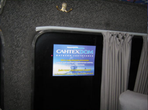Order Advertizing stickers in salons of electrotransport and share taxi