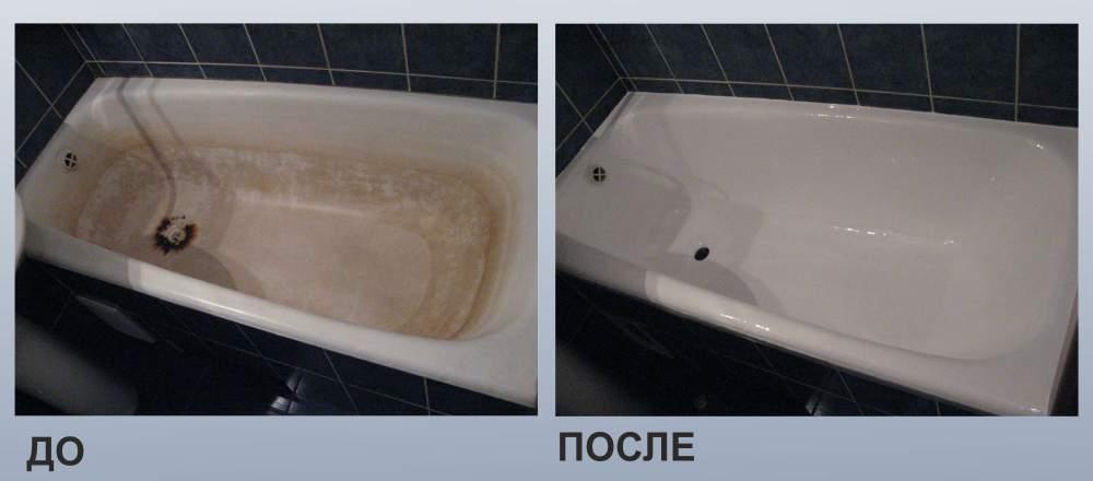 Заказать Реставрация и ремонт ванн в Украине