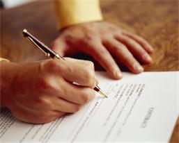 Заказать Лицензионные договоры