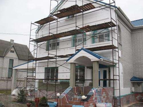 Заказать Утепление и облицовка фасадов зданий